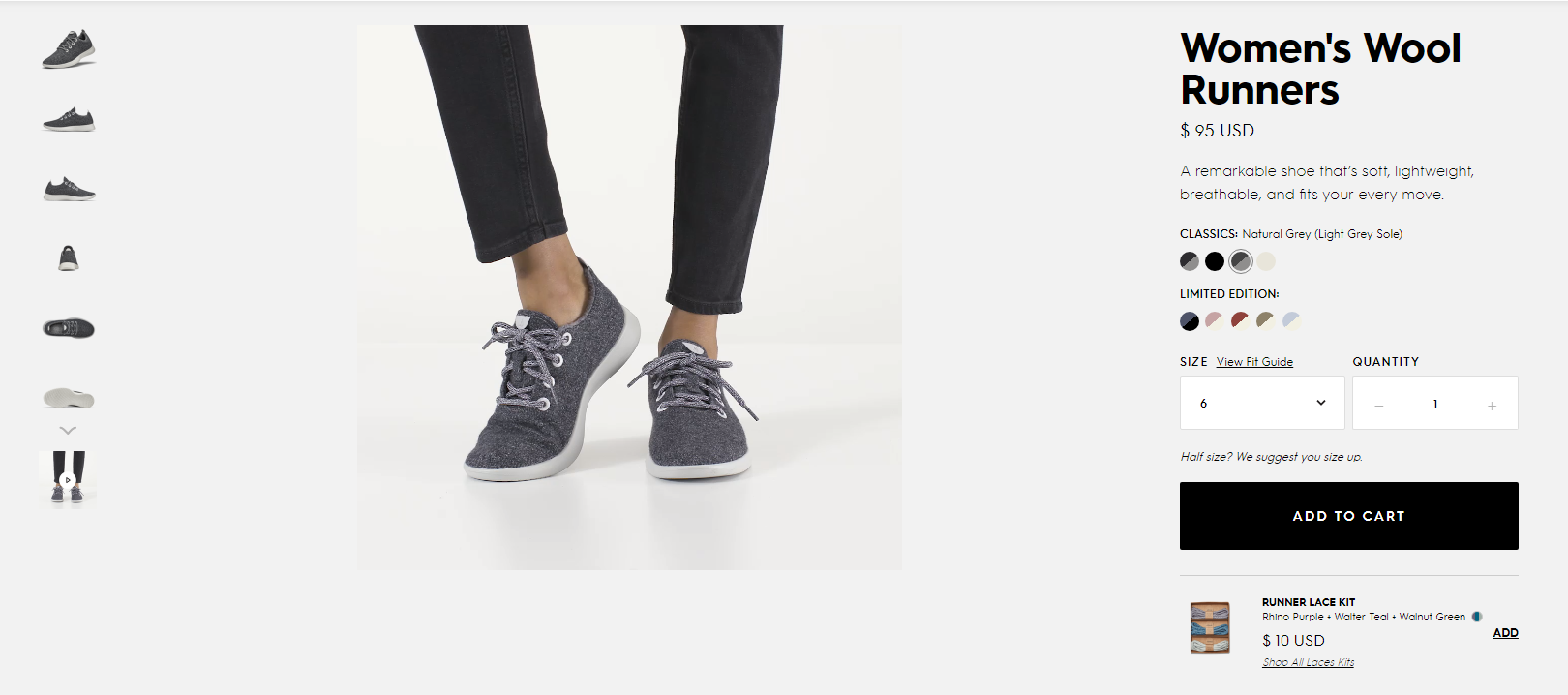 allbirds products page