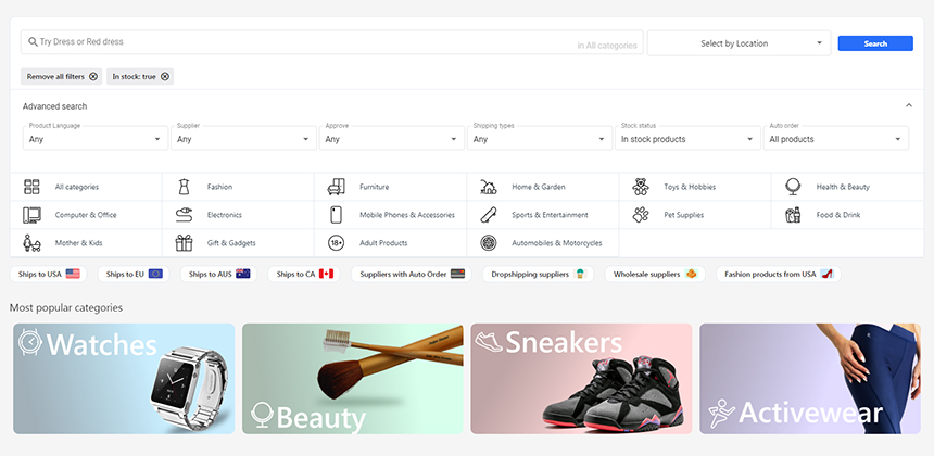 Syncee Marketplace Filters